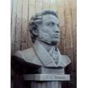 Bust in Киев (Ukraine, 1989)