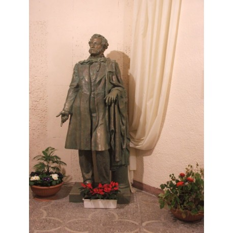 Фигура в г.Львов (Украина, 2007)