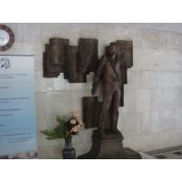 Фигура в г.Москва (Россия, 1983)