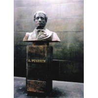 Bust in Осло (Норвегия, 1999)