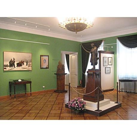 Figure in Пушкин (Russia, ?)