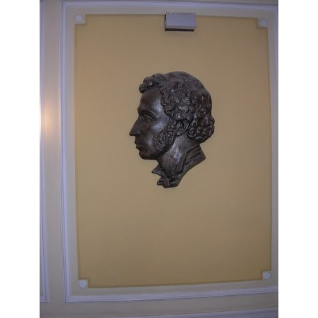 Bust in Санкт-Петербург (Russia, ?)