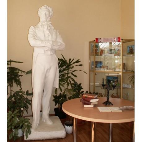 Figure in Тюмень (Russia, 2005)
