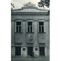 Relief in Харьков (Ukraine, 1933-1978)