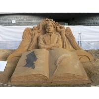 Песчаная скульптура in Санкт-Петербург (Russia, 2008-2008)
