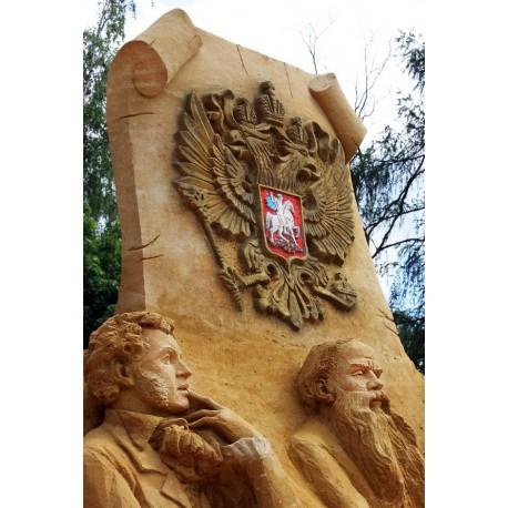 Иные варианты in Москва (Russia, 2012-2012)