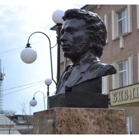 Бюст в г.Крымск (Россия, 2016)