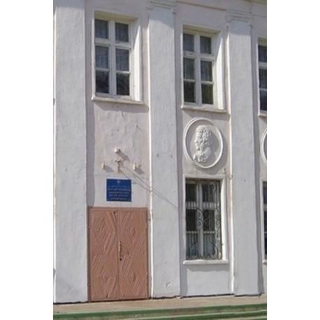 Фасадный в г.Зугрэс (Украина, 1961)