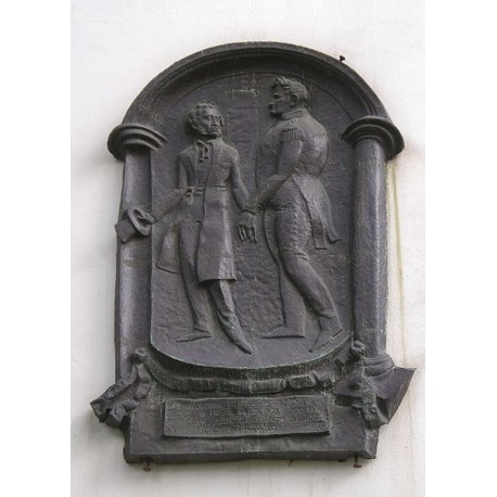 Сommemorative plaque in Орёл (Russia, 1992)