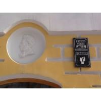 Сommemorative plaque in Уральск (Казахстан, ?)