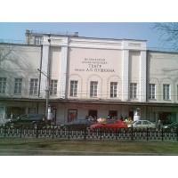 Московский драматический театр имени А.С.Пушкина с 1950 года