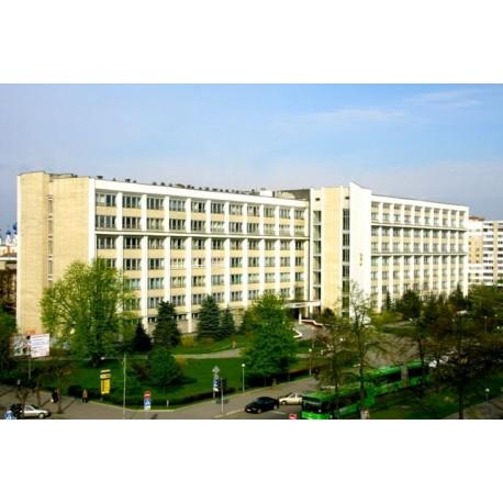 Брестский государсвенный университет имени А.С.Пушкина, г.Брест (Беларусь)
