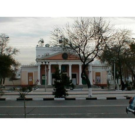 Государственный русский драматический театр имени А.С.Пушкина с 1937 года