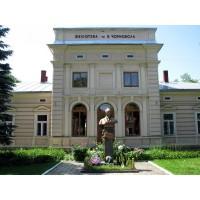 Городская библиотека имени А.С.Пушкина, г.Дрогобыч (Ukraine)