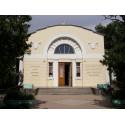 Центральная городская библиотека имени А,С.Пушкина, г.Евпатория (Russia)