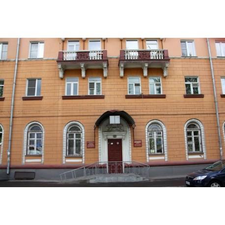 Детская библиотека имени А.С.Пушкина, г.Иркутск (Russia)