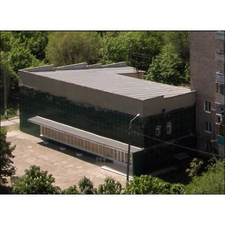 Детская центральная библиотека имени А.С,Пушкина, г.Краматорск (Украина)