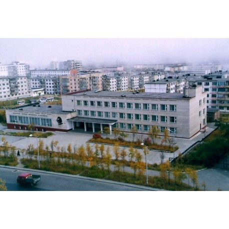 Областная универсальная научная библиотека имени А.С.Пушкина, г.Магадан (Russia)