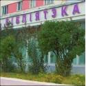 Центральная детская библиотека имени А.С.Пушкина, г.Могилёв (Беларусь)