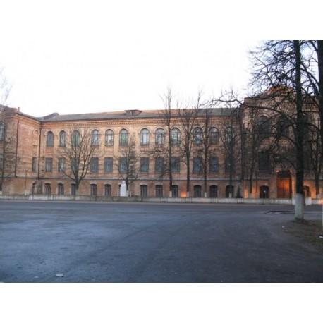 Педагогический колледж имени А.С.Пушкина, г.Сураж (Россия)