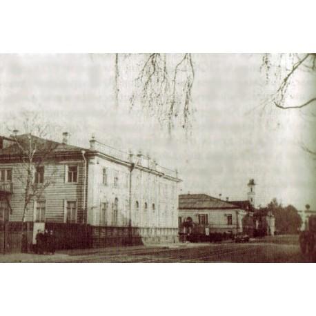 Театр юного зрителя имени А.С.Пушкина, г.Архангельск (Russia)