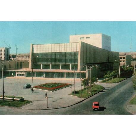 Драматический театр имени А.С.Пушкина, г.Магнитогорск (Russia)