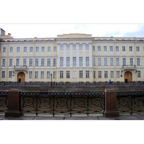 Всероссийский музей А.С.Пушкина, г.Санкт-Петербург (Россия)