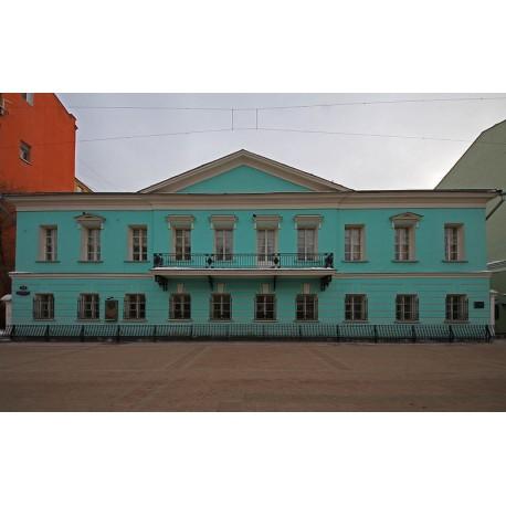 Мемориальная квартира А.С.Пушкина на Арбате, г.Москва (Russia)
