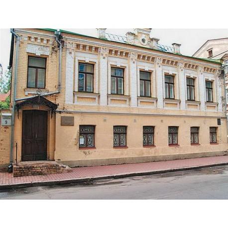 Музей Александра Пушкина, г.Киев (Ukraine)