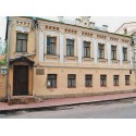 Музей Александра Пушкина, г.Киев (Украина)