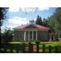 Дом-музей А.С.Пушкина (Захарово), г.Захарово (Россия)