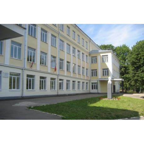 Школа № 26 имени А.С.Пушкина, г.Смоленск (Russia)