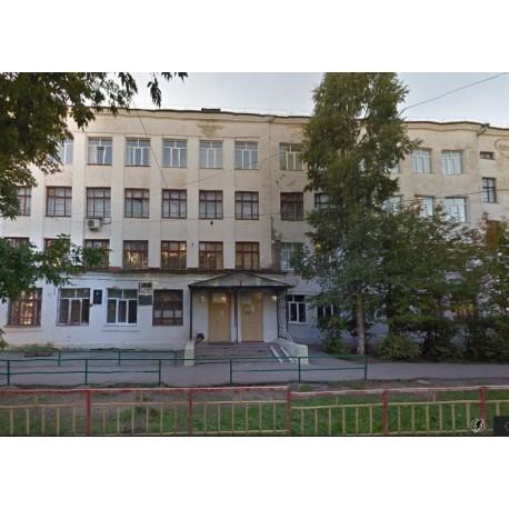 Гимназия №25 имени А.С.Пушкина, г.Нижний Новгород (Россия)