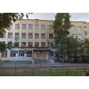 Гимназия №25 имени А.С.Пушкина, г.Нижний Новгород (Russia)