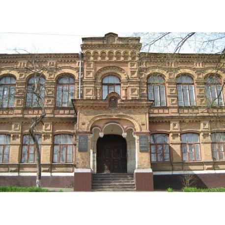 Общеобразовательная школа I-III ступеней №7 имени А.С.Пушкина, г.Кировоград (Украина)