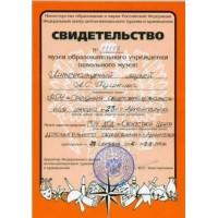 Литеатурный музей А.С.Пушкина школы №23, г.Архангельск (Россия)