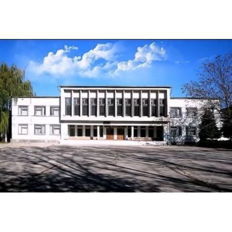 Русский теоретический лицей имени А.С.Пушкина, г.Бельцы (Молдова)