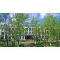 Многопрофильная школа-лицей №3 имени А.С.Пушкина, г.Степногорск (Казахстан)