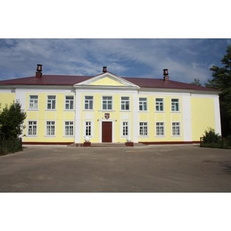 Общеобразовательное учреждение средняя школа №9 имени А.С.Пушкина, г.Волжск (Russia)