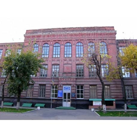 Начальное училище имени А.С.Пушкина, г.Харьков (Ukraine)
