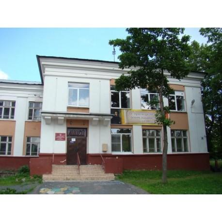 Муниципальный общеобразовательный лицей имени А.С.Пушкина, г.Кондопога (Россия)