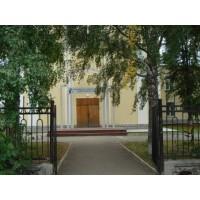 Городской педагогический лицей имени А.С.Пушкина, г.Новосибирск (Россия)