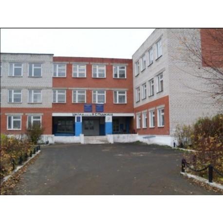Средняя общеобразовательная школа №2 имени А.С.Пушкина, г.Пильна (Russia)