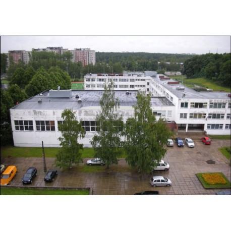 Пушкинский лицей, г.Рига (Латвия)