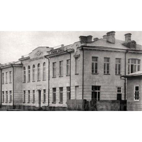Гимназия имени А.С.Пушкина, г.Сыктывкар (Russia)