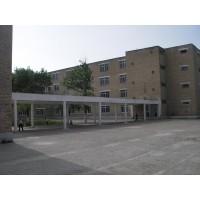Средняя общеобразовательная школа №21 имени А.С.Пушкина, г.Бухара (Узбекистан)