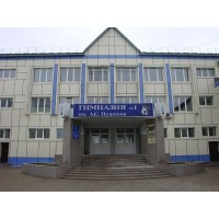 Общеобразовательное учреждение гимназия №1 имени А.С.Пушкина, г.Южно-Сахалинск (Russia)