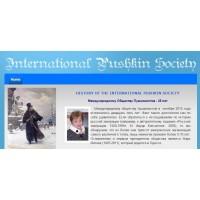 Международное общество пушкинистов, г.Нью-Йорк (США)