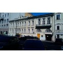 Центральная городская детская библиотека имени А.С.Пушкина, г.Санкт-Петербург (Россия)