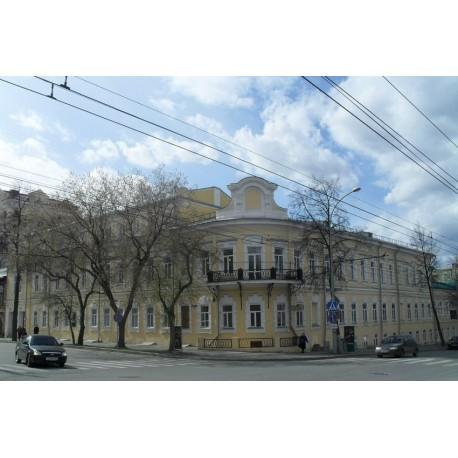 Центральная городская библиотека имени А.С.Пушкина, г.Пермь (Russia)